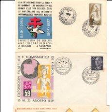 Sellos: LOTE 10 MATASELLOS DE BARCELONA 1955-1957-1959-1959-1959-1960-1960-1960-1962-1976. Lote 69697361
