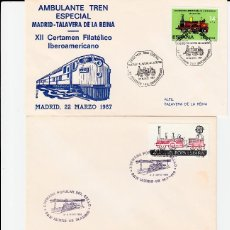 Sellos: LOTE 3 MATASELLOS DE TRENES - FERROCARRIL -TALAVERA-MADRID-MURCIA. Lote 69713649