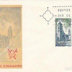 Sellos: EDIFIL 2065, CATEDRAL DE LUGO, PRIMER DIA DE 30-12-1971 SOBRE DEL SFC. Lote 97596520