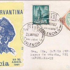 Sellos: DON QUIJOTE CERVANTES SEMANA CERVANTINA, VALENCIA 1967. RARO SOBRE DE EG MATASELLOS FERIA DEL LIBRO.. Lote 70030565