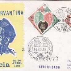 Sellos: DON QUIJOTE CERVANTES SEMANA CERVANTINA, VALENCIA 1967. MATASELLOS EN SOBRE CIRCULADO DE EG. LLEGADA. Lote 70031993