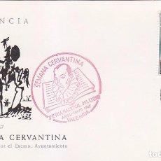 Sellos: DON QUIJOTE CERVANTES SEMANA CERVANTINA VALENCIA 1967 MATASELLOS Y RARA MARCA ROJA TARJETA ILUSTRADA. Lote 70032505
