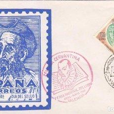Sellos: DON QUIJOTE CERVANTES SEMANA CERVANTINA, VALENCIA 1967. MATASELLOS Y RARA MARCA ROJA SOBRE ILUSTRADO. Lote 70033177