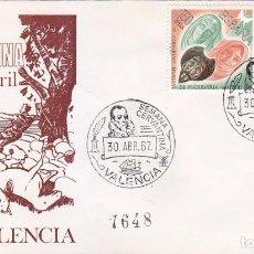 Sellos: DON QUIJOTE CERVANTES SEMANA CERVANTINA, VALENCIA 1967. MATASELLOS EN SOBRE CIRCULADO ALFIL. LLEGADA. Lote 70035093