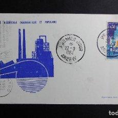 Sellos: ARGELIA FDC INAUGURACION DE LA PLANTA DE GAS NATURAL ARZEW 27 SEPTIEMBRE 1964. Lote 70069213