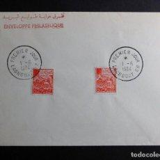Sellos: ARGELIA FDC DESARROLLO SOCIAL AGRICULTURA 01 JUNIO 1964. Lote 70069749