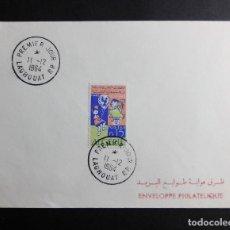 Sellos: ARGELIA FDC CARTA MAGNA DE LOS NIÑOS 11 DICIEMBRE 1964. Lote 70069973
