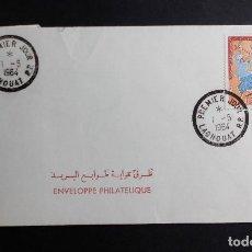 Sellos: ARGELIA FDC DIA DEL TRABAJO 1 MAYO 1964. Lote 70070177