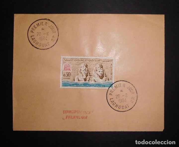 ARGELIA FDC PROTECCION DE LOS MONUMENTOS DE NUBIA 28 JUNIO 1964 (Sellos - Historia Postal - Sello Español - Sobres Primer Día y Matasellos Especiales)
