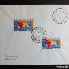 Sellos: ARGELIA FDC ANIVERSARIO DEL DIA DE AFRICA 25 MAYO 1964. Lote 70098073