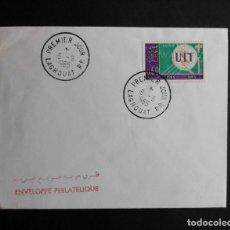 Sellos: ARGELIA FDC I ANIVERSARIO DE LA UNION INTERNACIONAL DE COMUNICACIONES 19 SEPTIEMBRE 1965 . Lote 70100217