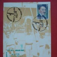 Sellos: GAZTEENTZAT 1983 - EXPOSICION JOVENES VASCOS , BASAURI (VIZCAYA) - MATASELLOS EN TARJETA ..R-4114. Lote 70144161