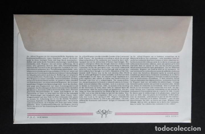 Sellos: AUSTRIA FDC The 100th Anniversary of Alfred Wegener 10 OCTUBRE 1980 - Foto 2 - 70343241