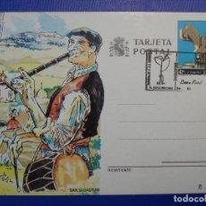 Sellos: TARJETA ENTERO POSTAL - TXISTULARI - SAN SEBASTIAN - MATASELLOS HOMENAJE J.I.IZTUETA 1991 . R-4179. Lote 70674021