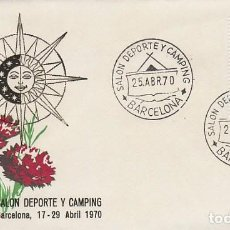 Sellos: AÑO 1970, SALON DEL DEPORTE Y CAMPING, (B), EN SOBRE DE ALFIL. Lote 113245346