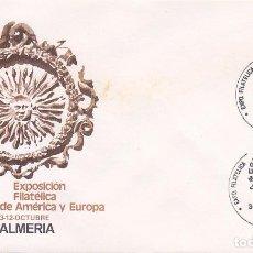 Sellos: EXPOSICION FILATELICA PROVINCIAL ESPAMER 80, ALMERIA 1980. MATASELLOS EN SOBRE SERVICIO FILATELICO.. Lote 18900181