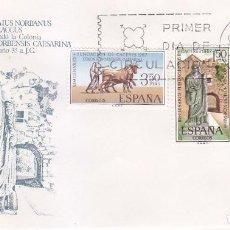Sellos: BIMILENARIO DE LA FUNDACION DE CACERES 1967 (EDIFIL 1827/29) EN SOBRE PRIMER DIA DE ALFIL. RARO ASI.. Lote 35384618