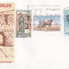Sellos: BIMILENARIO DE LA FUNDACION DE CACERES 1967 (EDIFIL 1827/29) EN SOBRE PRIMER DIA SERVICIO FILATELICO. Lote 35384644
