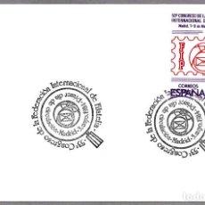 Sellos: MATASELLOS PRIMER DIA - 53 CONGRESO FEDERACION INTERNACIONAL DE FILATELIA - FIP. MADRID 1984. Lote 71670175