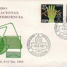 Sellos: AÑO 1968, DETERGENCIA, CONGRESO INTERNACIONAL (B), SOBRE DE ALFIL. Lote 113240644