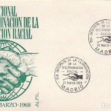Sellos: AÑO 1968, DISCRIMINACION RACIAL, DIA PARA LA ELIMINACIÓN (M) EN SOBRE DE ALFIL. Lote 113241195