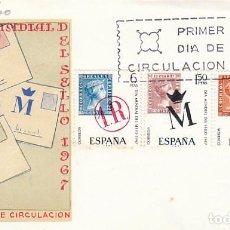 Sellos: EDIFIL 1798/800, DIA DEL SELLO 1967, PRIMER DIA DE 6-5-1967 EN SOBRE DEL SFC. Lote 97596376
