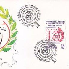 Sellos: FEDERACION INTERNACIONAL DE FILATELIA 53 CONGRESO 1984 (EDIFIL 2755) EN SPD DEL SERVICIO FILATELICO. Lote 5340017