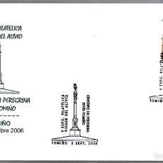 Sellos: MATASELLOS VIRGEN DEL ALIVIO - CRUCEIRO DA PEREGRINA ESTAS-TOMIÑO. TOMIÑO, PONTEVEDRA, GALICIA, 2006. Lote 73536471