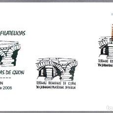 Sellos: MATASELLOS TERMAS ROMANAS DE GIJON. GIJON, ASTURIAS, 2006. Lote 73536643