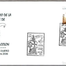 Sellos: MATASELLOS 500 AÑOS MUERTE DE CRISTOBAL COLON. ARANDA DE DUERO, BURGOS, 2006. Lote 73536791