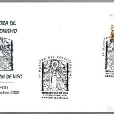 Sellos: MATASELLOS MERCADO KAN DE VICO. ARNEDO, LA RIOJA, 2006. Lote 73537263