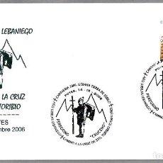 Sellos: MATASELLOS AÑO JUBILAR LEBANIEGO - CAMINO A LA CRUZ DE SANTO TORIBIO. POTES, CANTABRIA, 2006. Lote 73537539