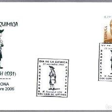 Sellos: MATASELLOS DIA DE LA QUIMICA - H. CAVENDISH (1731). BARCELONA 2006. Lote 73538051