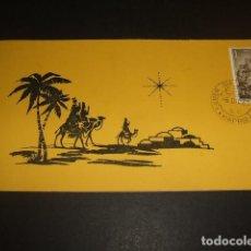 Sellos: FELICITACION NAVIDAD 1962 CON MATASELLOS PRIMER DIA EMILIO PASTOR MORENO FILATELICO MADRID. Lote 73707763