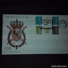 Sellos: SERIE BASICA REY 1994. Lote 73769203