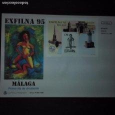 Sellos: EXFILNA 95 MALAGA. Lote 73768003