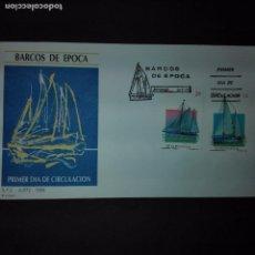 Sellos: BARCOS DE EPOCA AÑO 1994 EDIFIL 3314-3315. Lote 73773307