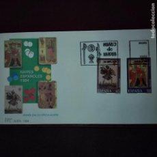 Sellos: MUSEO DE NAIPES.- AÑO 94.- EDIFIL 3317-18-19 Y 20. Lote 73790591