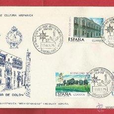 Sellos: URUGUAY ESPAÑA DESCUBRIMIENTO AMERICA 1975 INSTI CATALÁN CULTURA HISPÁNICA CASA COLON HISPANIDAD . Lote 73833451