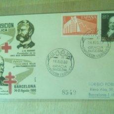 Sellos: SOBRE 1960 XI EXPOSICIÓN FILATÉLICA DE GRACIA BARCELONA CRUZ ROJA PRO TUBERCULOSOS. Lote 74079938
