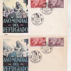 Sellos: RARA VARIEDAD RELIGION PINTURA BAYEU AÑO MUNDIAL DEL REFUGIADO 1961 (EDIFIL 1326/27) EN SPD ALONSO.. Lote 32574339