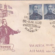 Sellos: SAN FRANCISCO JAVIER IV CENTENARIO 1952 (EDIFIL 1118 TRES SELLOS) SOBRE PRIMER DIA CIRCULADO ALFIL.. Lote 74203551