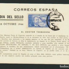 Sellos: DOCTOR THEBUSSEM 1944 (EDIFIL 983). MATASELLOS TINTA NEGRA CÁDIZ EN TARJETA ILUSTRADA.. Lote 74671735