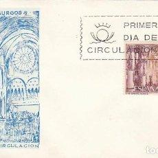 Sellos: EDIFIL 1649, CATEDRAL DE BURGOS, PRIMER DIA DEL AÑO 1965 EN SOBRE DEL SFC. Lote 97596496