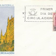 Sellos: EDIFIL 1647, SEVILLA, LA CATEDRAL Y LA GIRALDA, PRIMER DIA DEL AÑO 1965 EN SOBRE DEL SFC. Lote 97596432