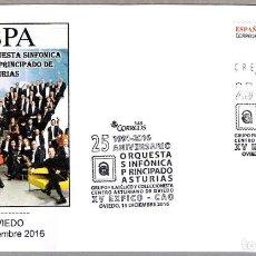 Matasellos 25 AÑOS ORQUESTA SINFONICA PRINCIPADO DE ASTURIAS - OSPA. Oviedo 2016
