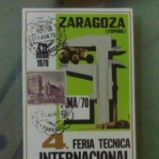 Sellos: 4 FERIA INTERNACIONAL DE LA MAQUINARIA AGRÍCOLA 1970 ZARAGOZA. Lote 74897814