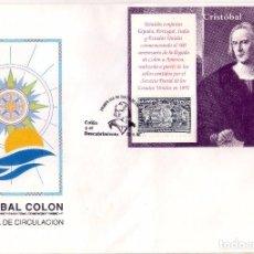 Sellos: SERIE DE 6 SOBRES TEMA CRISTOBAL COLON, REYES CATOLICOS. ESPAÑA. Lote 74999275