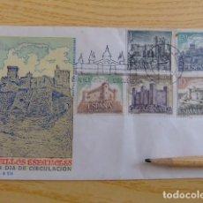 Sellos: ESPAÑA ESPAGNE 1970 FDC CASTILLOS DE ESPAÑA EDIFIL Nº 1977 / 1981 YVERT 1632 / 36. Lote 75438739