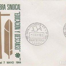 Sellos: AÑO 1965, 1º DE MAYO, SAN JOSÉ ARTESANO, EDUCACION Y DESCANSO, SOBRE DE ALFIL. Lote 97596074
